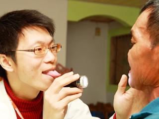 口腔癌的照護