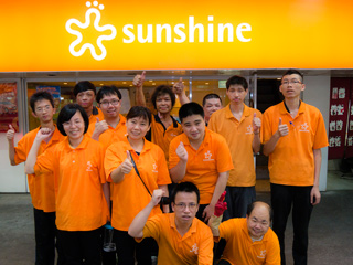 陽光社會事業緣起